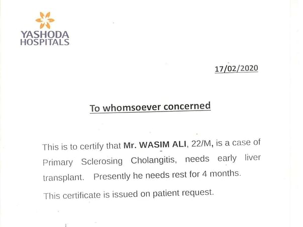 Help Wasim for his liver transplant