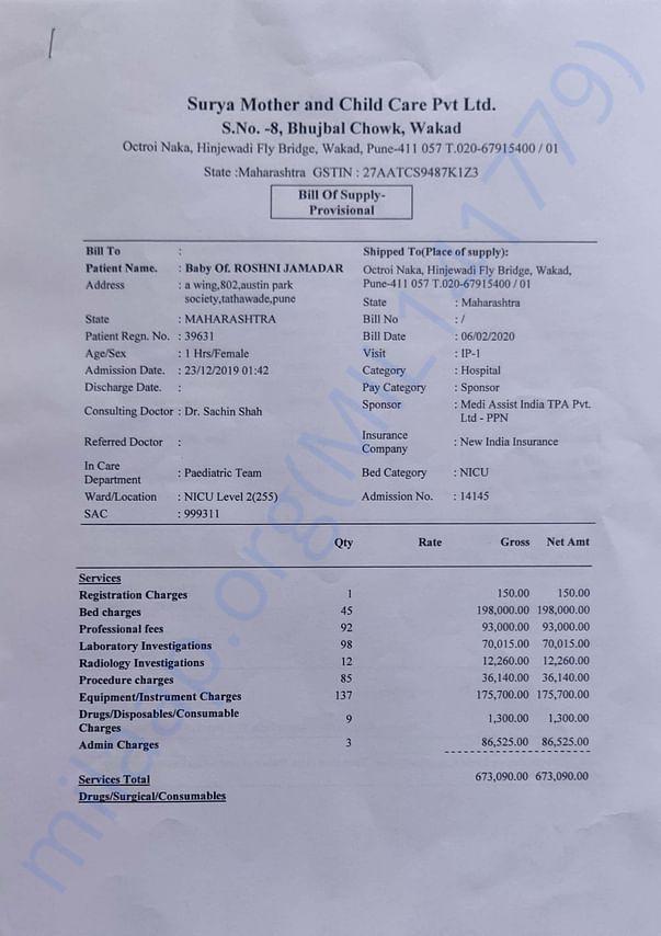 Surya hospital bill 1