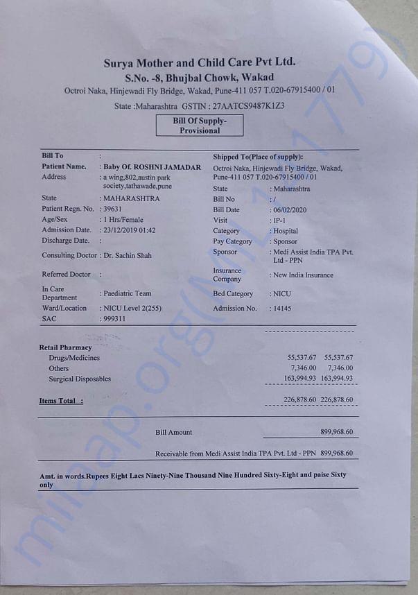 Surya hospital bill 2