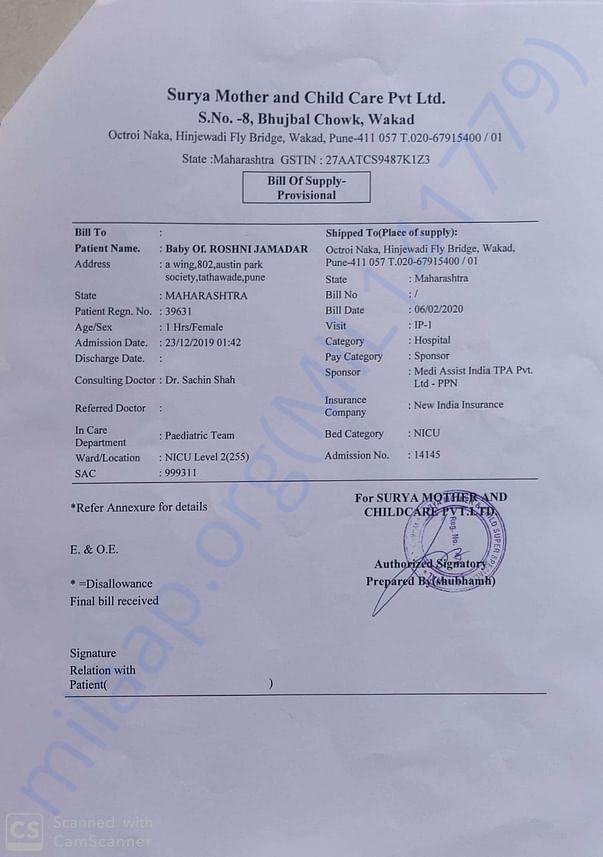Surya hospital bill 3
