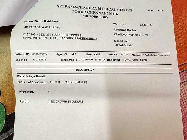 Help Giridhar Get A Liver Transplant