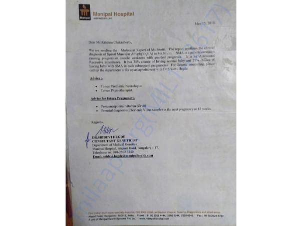 Medical documents of Smriti