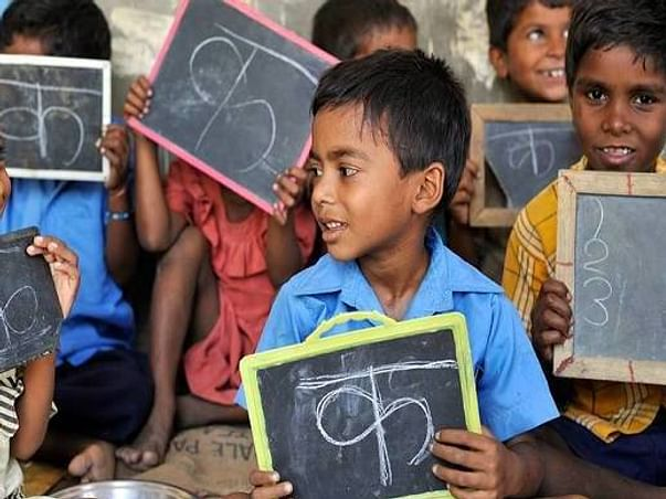 #SuperSchool: Help Kids To Complete Their Education