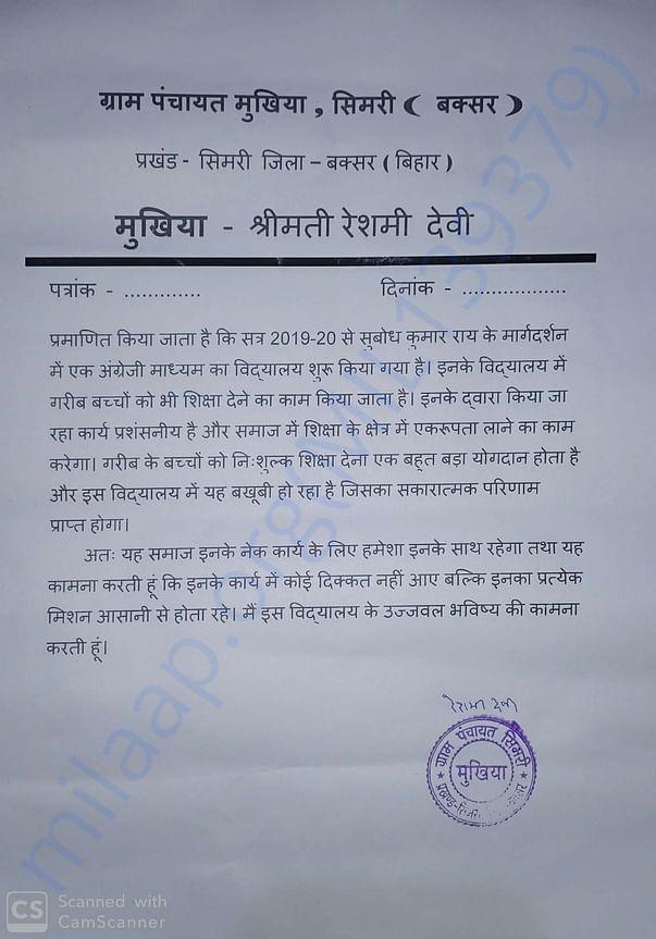 Certificate given by Gram Panchayat Chief Simri