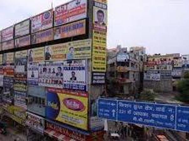 Ritu Rana