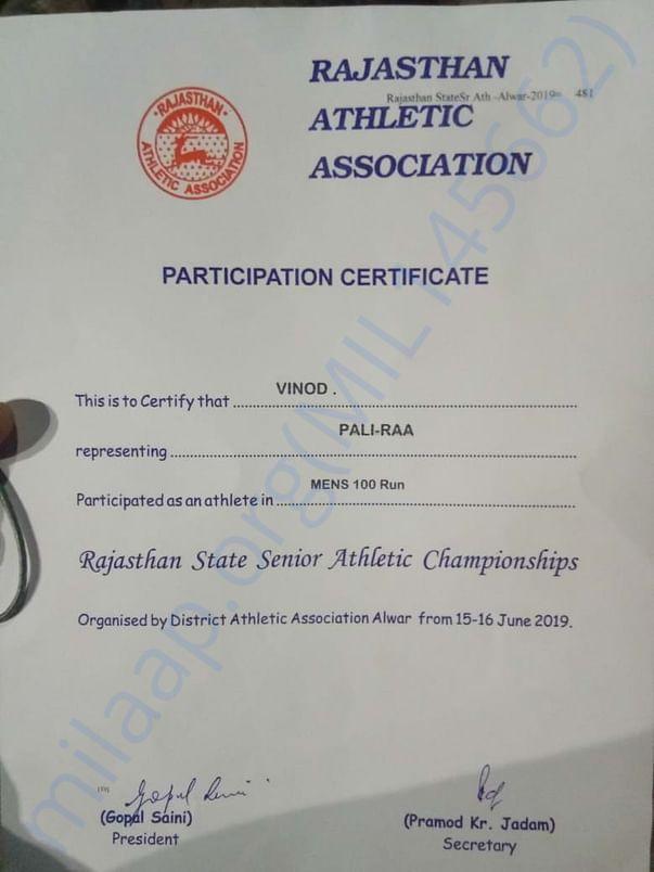 Sports certificate