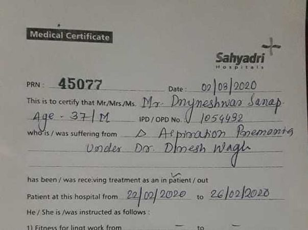 37 Years Old Dnyanushwar Needs Your Help Fight Liver Cirrhosis