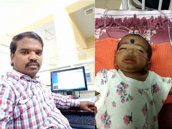 Help Ginukala Pandu Daughter