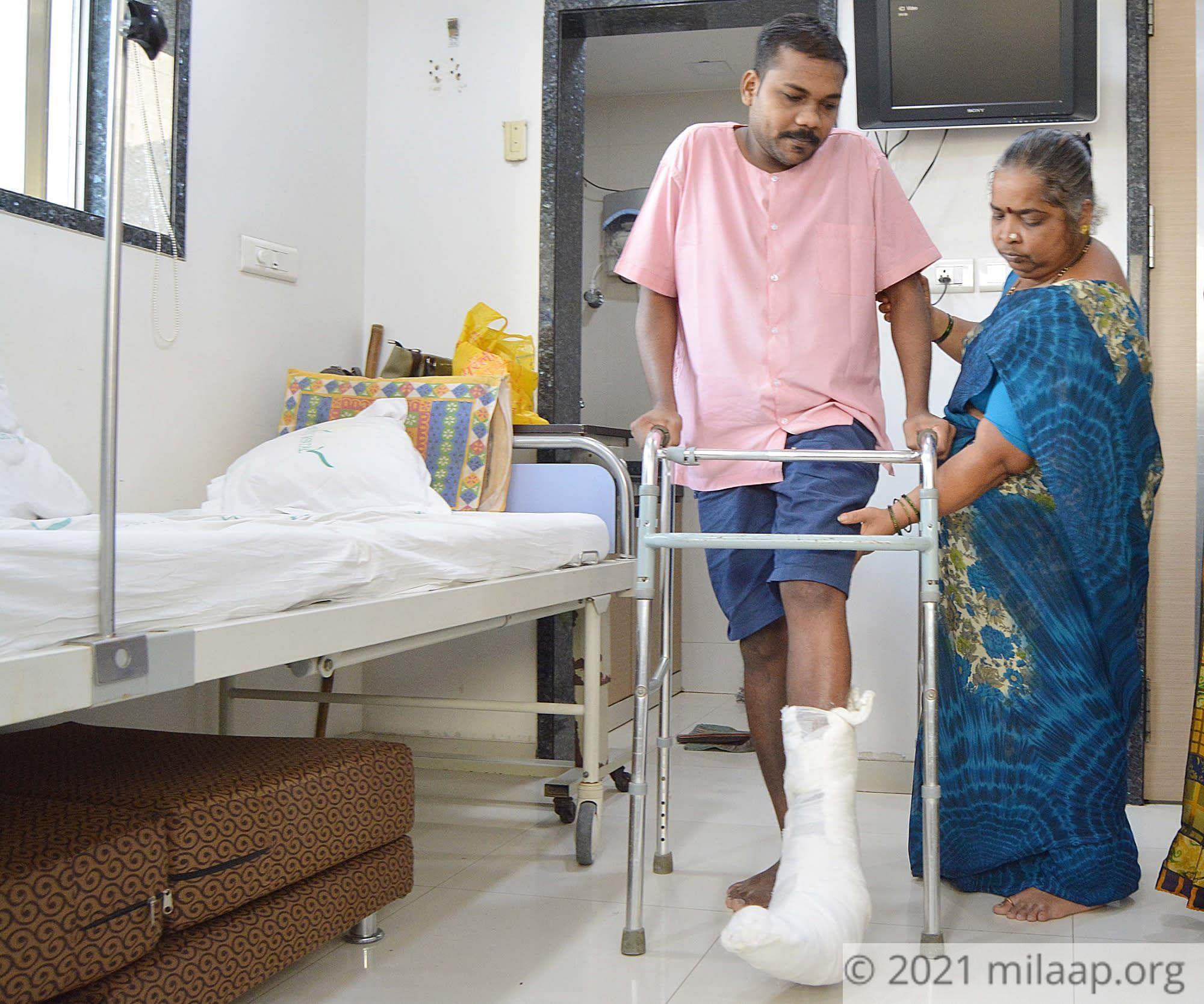 Rohit raj hospital 08 hjut9v 1583737562
