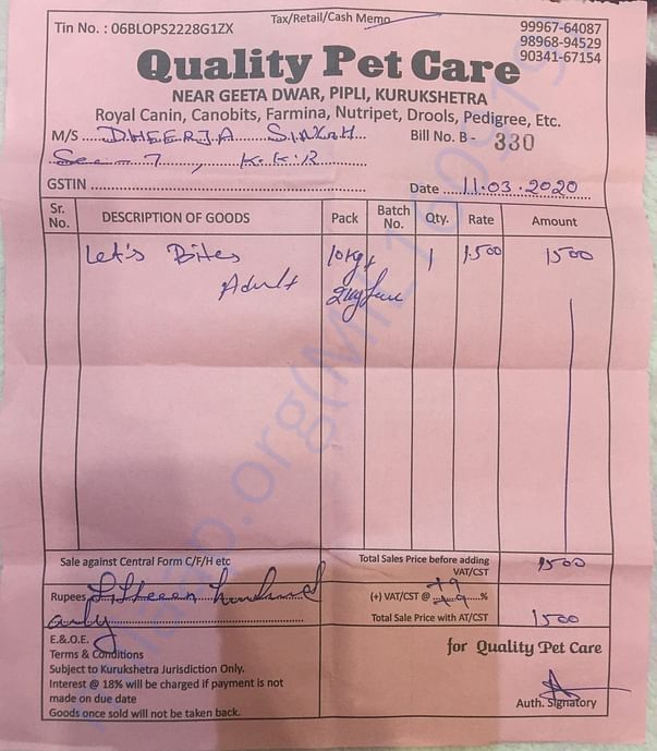The bill is of the dog food (12kg) bought on 11th march 2020.