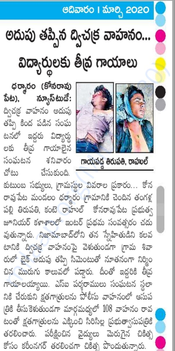 Newspaper clip of the road accident