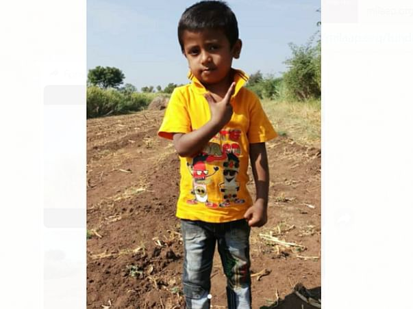 4 Years Old Samarth Needs Your Help Fight Hemophagocytic Lymphohistiocytosis (Hlh)