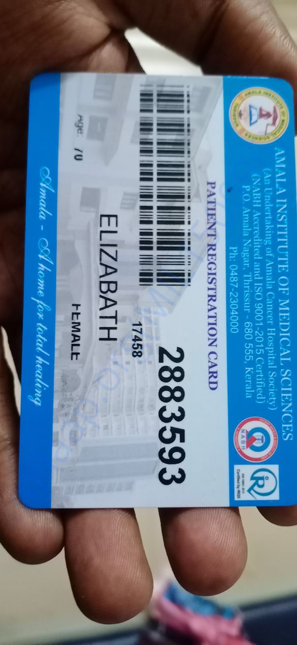 Admission ID card