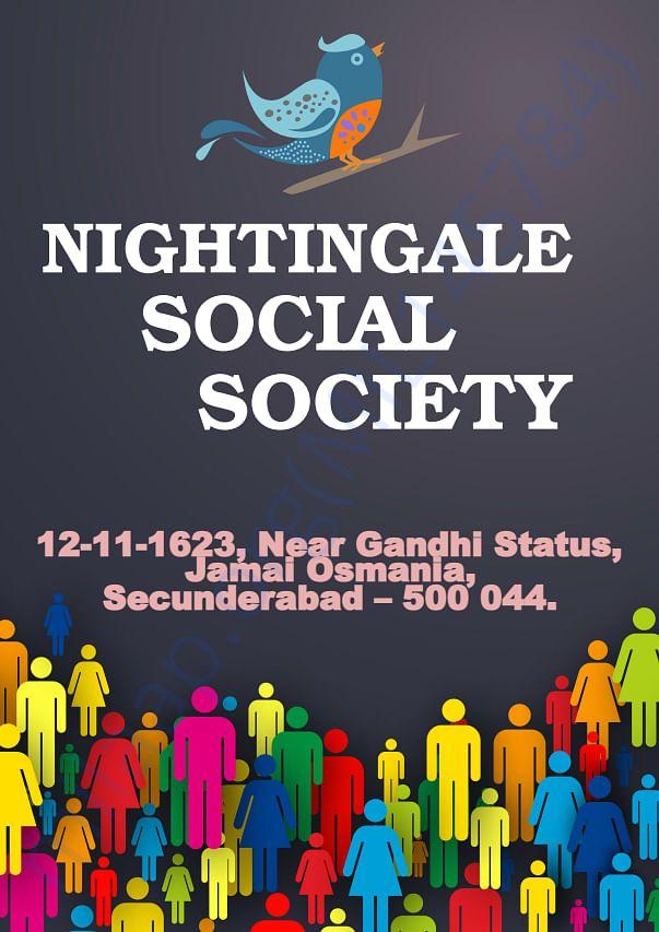 NSWS - Organization Profile