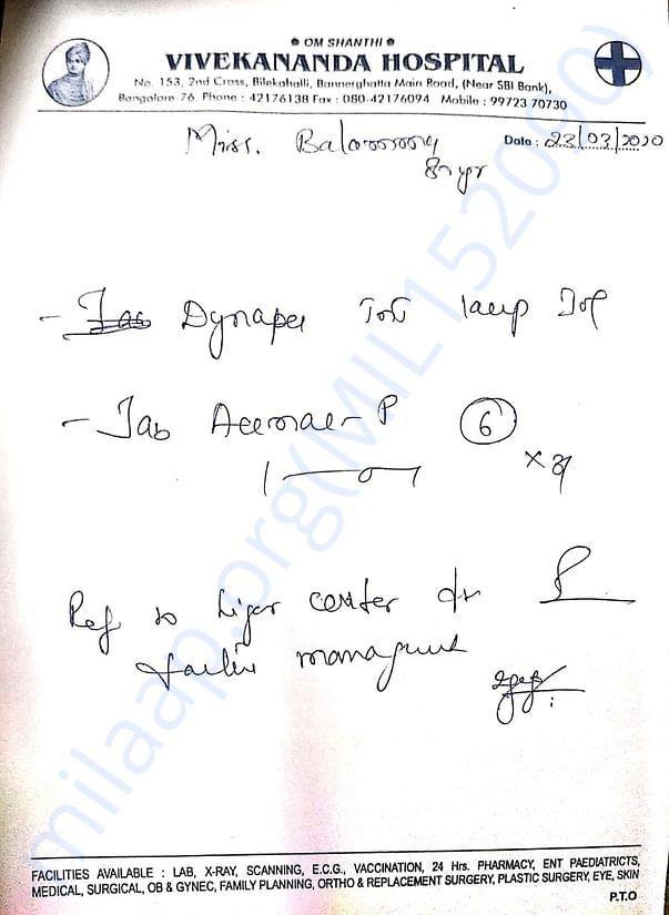 Balamma's Doctor's Prescription from Vivekananda Hospital