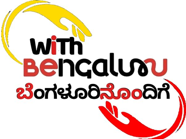"""Time To Be """"WithBengaluru"""""""