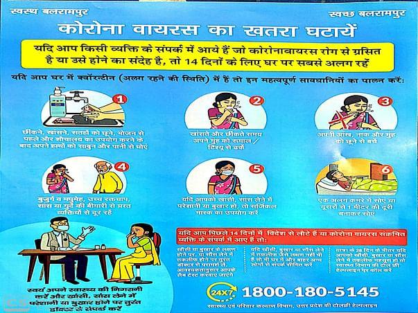 Tarai Environment Awareness Samiti Supporting Services For The Nation