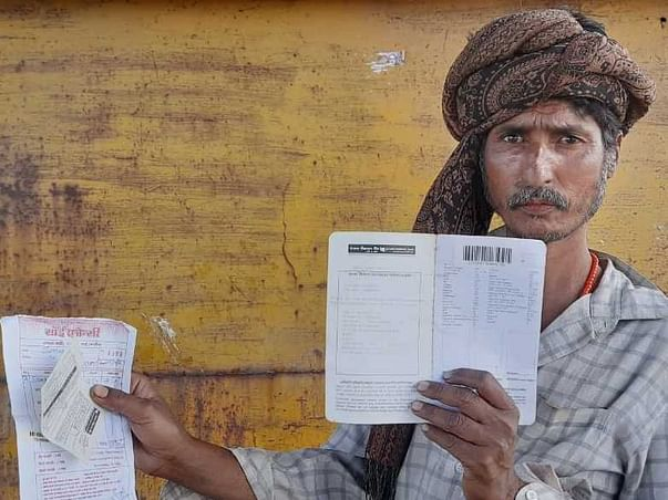 You are not Homeless and Hungry with n Ration Card