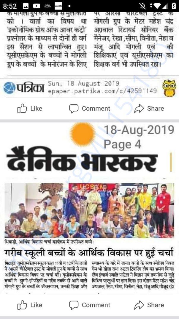 Coverage by Dainik Bhaskar