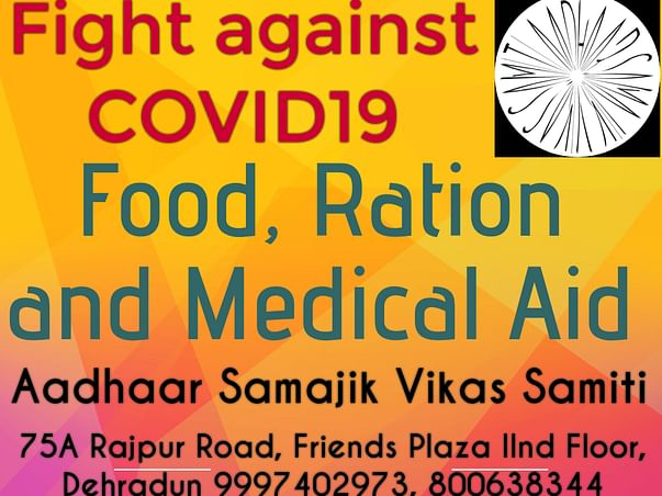 Help us to Fight against COVID 19