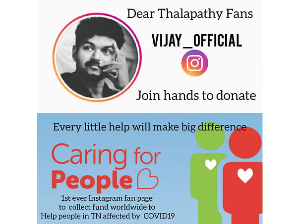 Help To Provide Food for needy people in Tamil Nadu