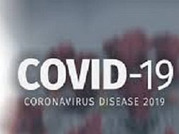 FUND FOR COVID-19 ! FUND FOR INDIA