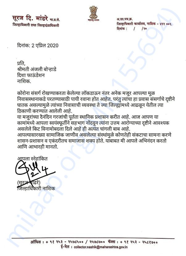 Letter of Appreciation for Disha Foundation - District Collector Nasik