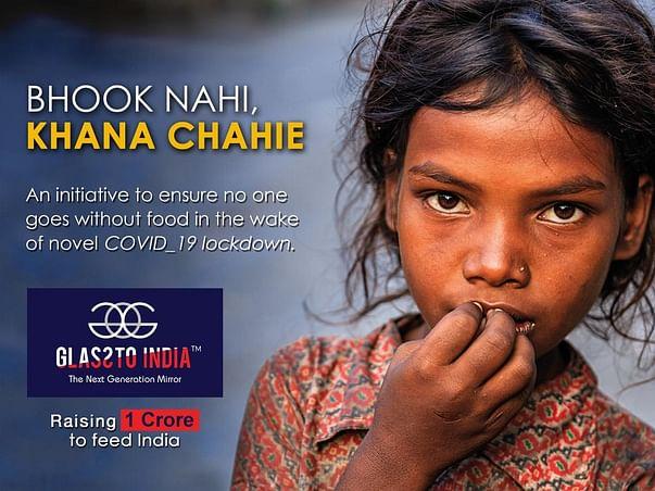 BHOOK NAHI , KHAANA CHAHYE .....   Help Poor People  Fight Coronavirus