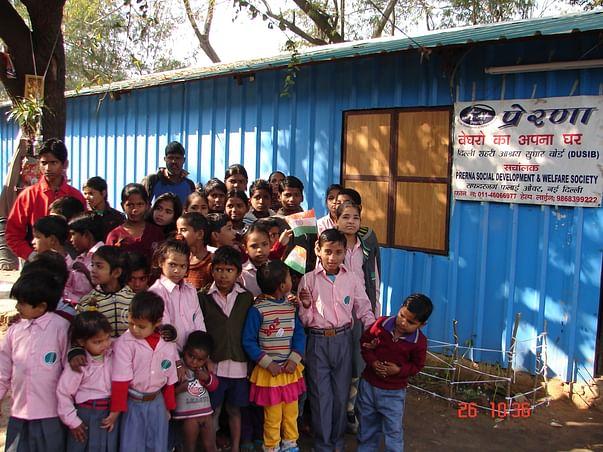 PRERNA Social Development and Welfare Society