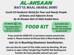 HELP US TO HELP POOR
