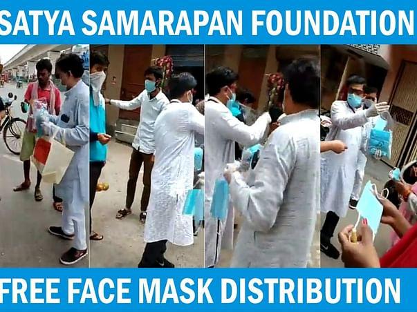Free distribution Face Mask
