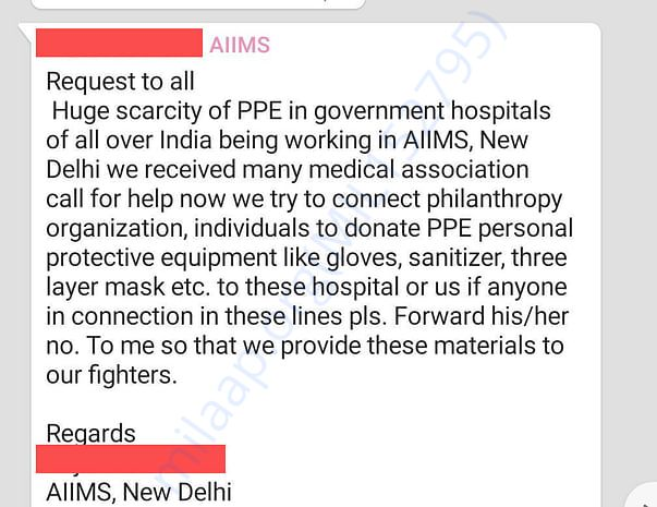 Request for PPE from AIIMS Hospital