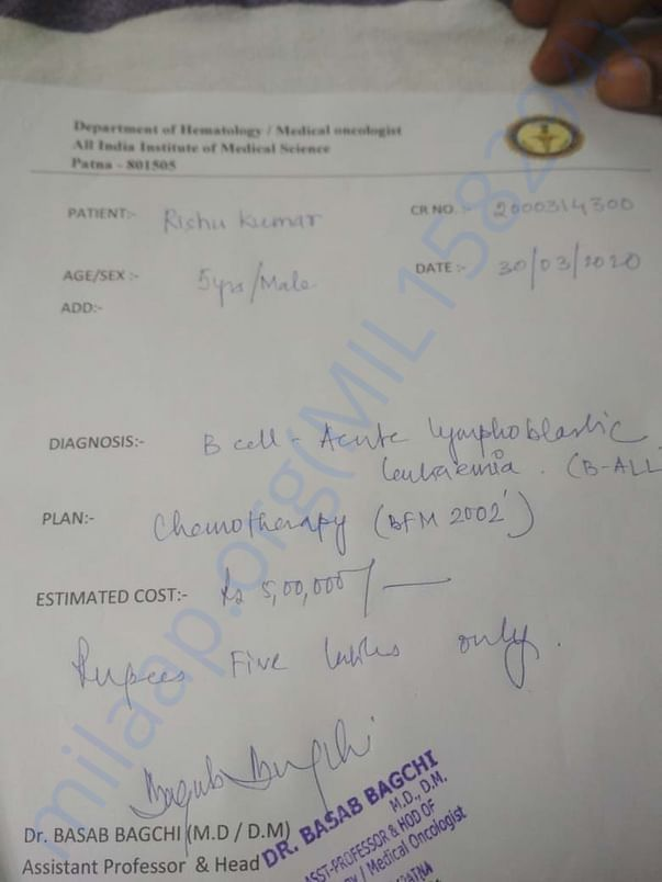 The estimate of the Doctor of Patna AIIMS for the chemotherapy