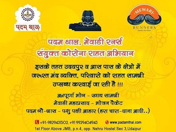 Annapurna Kit for Udaipur Supported by Mewari Runners