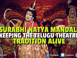 Help Surabhi: Theatre Group