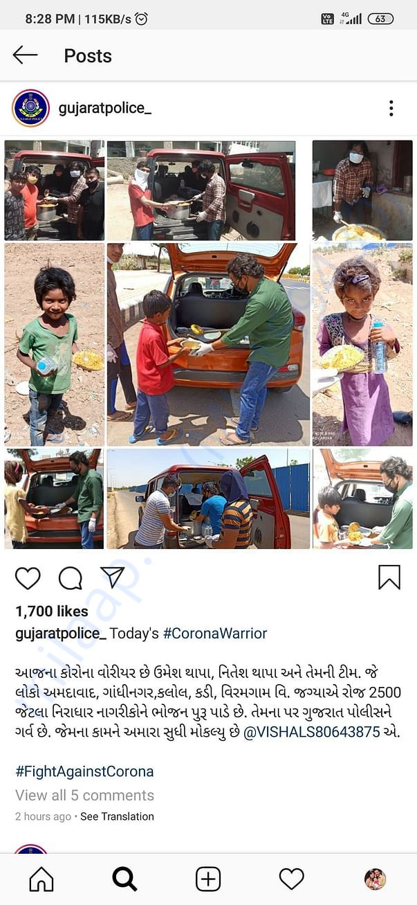 Gujarat Police Posted this
