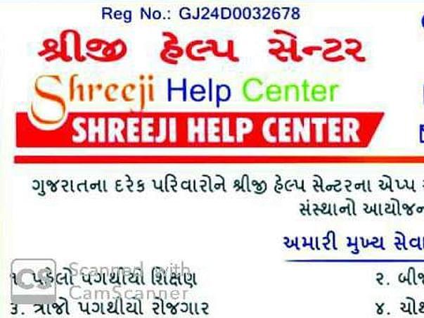 Shreeji help center
