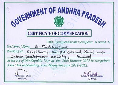 best charitable organization in andhra pradesh honoured by district