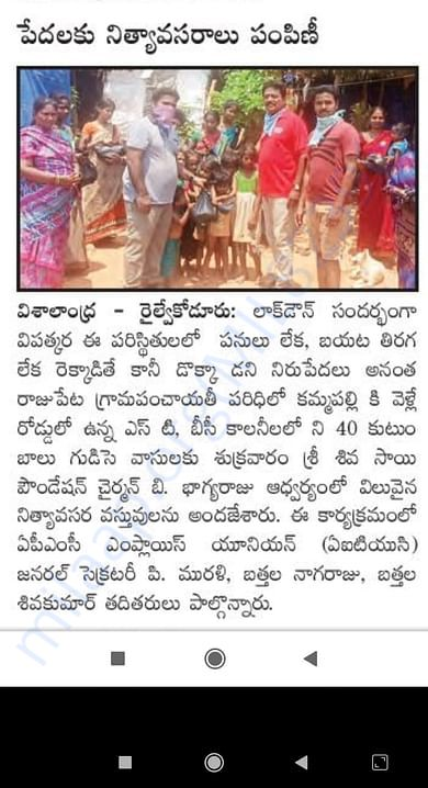 Paper news for distribution of kirana for slum and labours