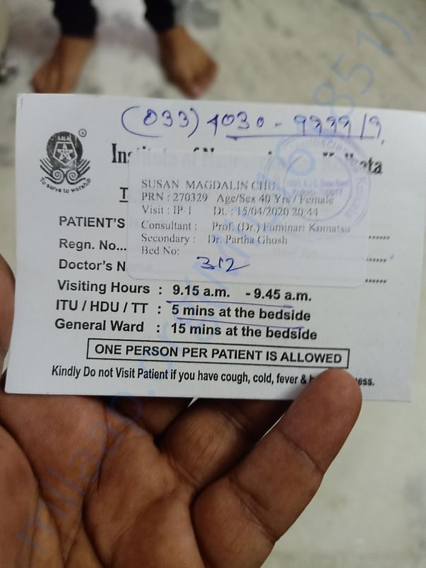There is visiting card with the number you can contact there and ask f