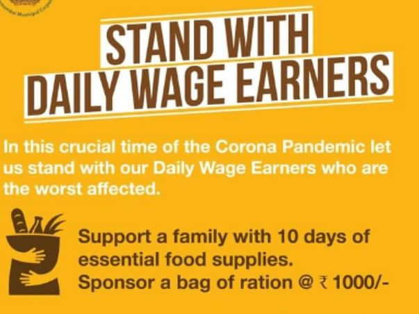 covid 19- help daily wages earned and disabled families