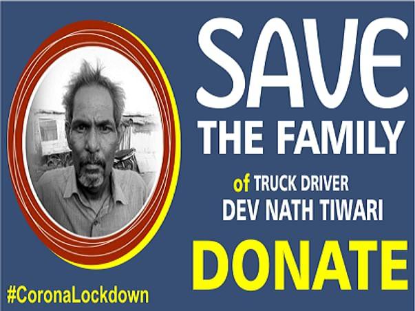 Help Truck Driver Dev Nath Tiwari