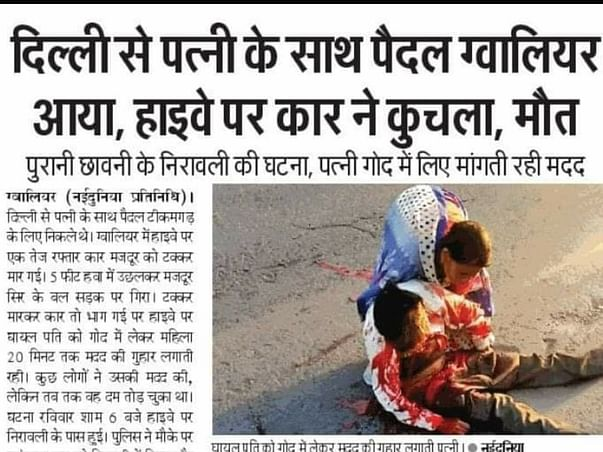 Help Rahul survive and study