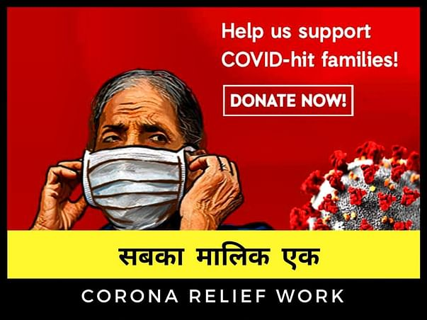 Rebuild Bihar, Save Lives (अन्नदान)