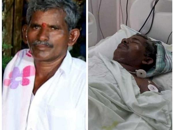 Support for Vijaya open heart surgery