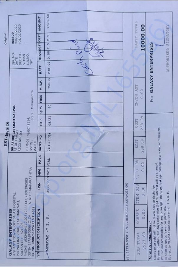 This is the bill of the vaccines that were purchased.
