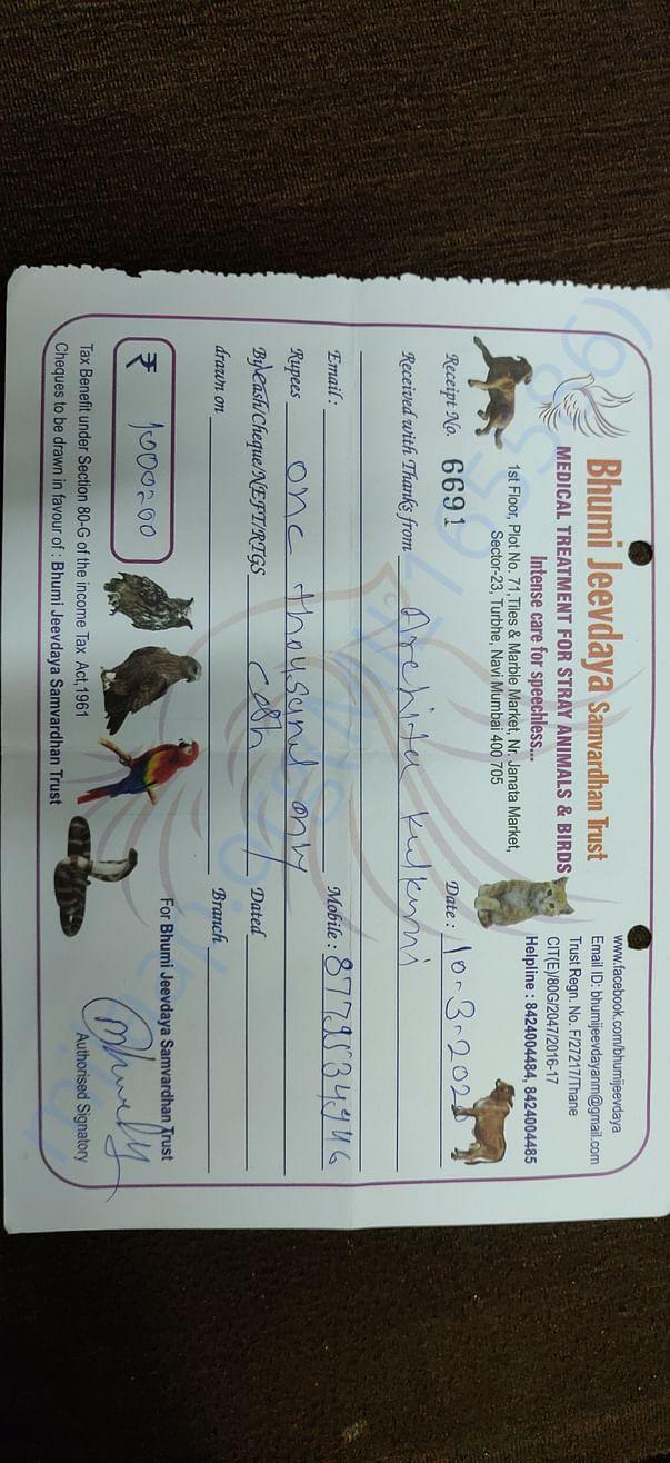 Admission receipt of puppy for distemper case in Bhumi Jeevdaya trust