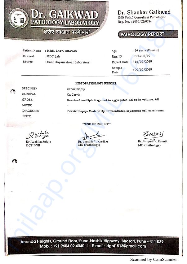 IT AN ALL MEDICAL REPORT OF MY MOTHER