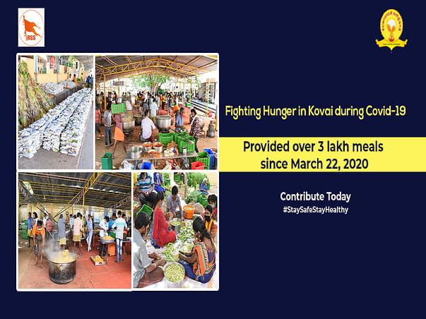RSS and SEVA Bharathi - Coimbatore