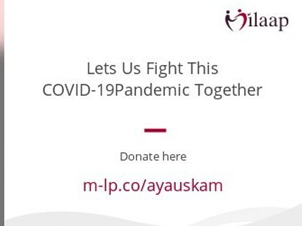 Lets Us Fight This COVID-19Pandemic Together